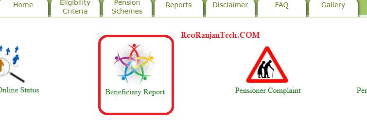 राजस्थान वृद्धावस्था पेंशन योजना - Vridha Pension Online Form Rajasthan 2020