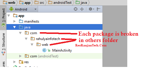 android studio change package name 2019