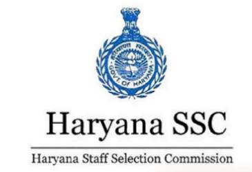 Haryana SSC Recruitment 2019 - Apply Online post 4858 - Haryana SSC jobs for Clerks in Gurgaon