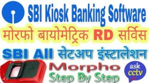 How to Install Morpho RD Service