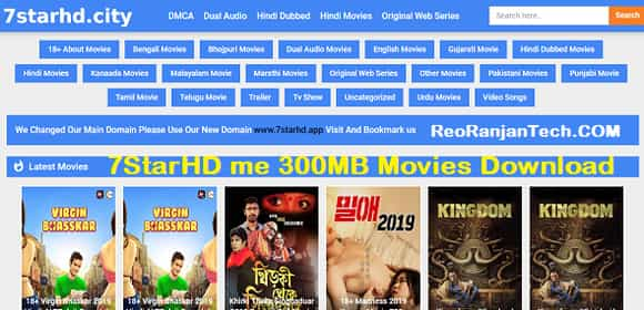 7StarHD me 300MB Movies Download