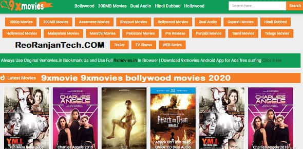 9xmovie 9xmovies bollywood movies 2020