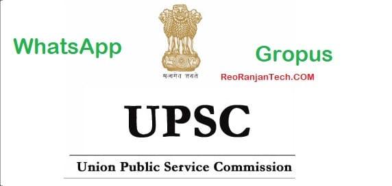 UPSC Whatsapp Group link 2020