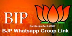 WhatsApp Group Links Join No 1 भाजपा