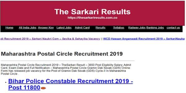 Sarkari Result WordPress Theme Download No 1