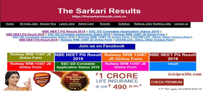 Sarkari Result Wordpress Theme Download No 1