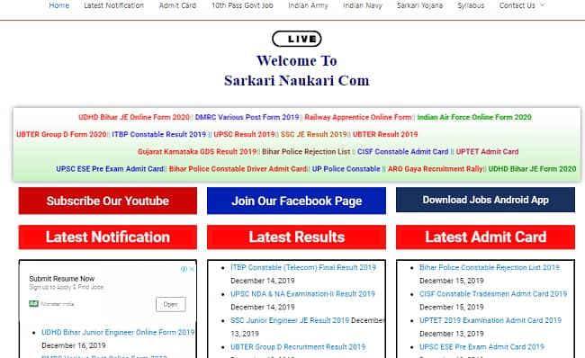 Sarkariresult WordPress Theme Templates Download