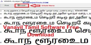 Vanavil Tamil Typing Software Free Download for Windows 7