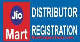 Jio mart distributor के लिए रजिस्ट्रेशन कैसे करें?
