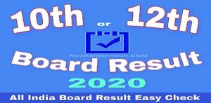 All India Result 2020 – 10th 12th Board Results