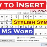 Tick, Cross या अन्य Stylish Symbol Word में कैसे insert करें? – How to Insert Stylish Symbol in Word