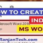 वर्ड मे इंडेक्स कैसे बनाएं? – How to Create Index in MS Word