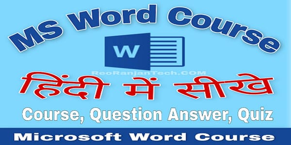 MS Word course app