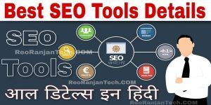 Best SEO Tools in 2020