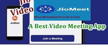 Jio Meet क्या है और कैसे उपयोग करते हैं?