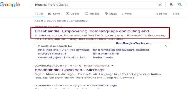 Computer me Gujarati Typing Kaise kare