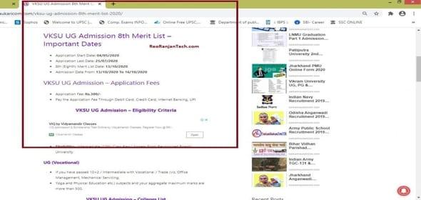 sarkari results online