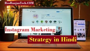Instagram Marketing Strategy in Hindi