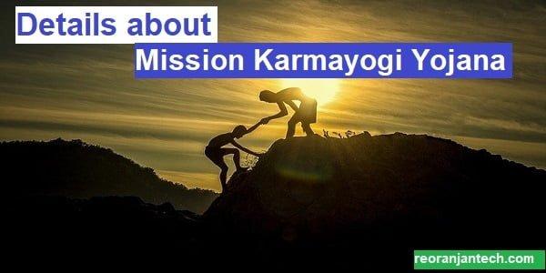 Details about Mission Karmayogi Yojana