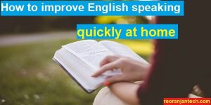 How to improve English speaking skills quickly at home