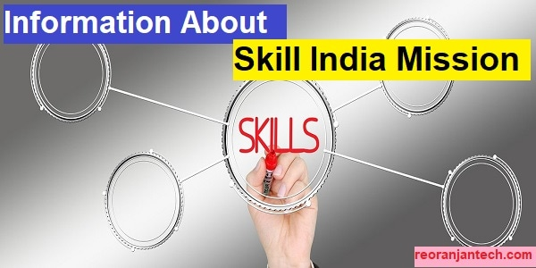 Information About Skill India Mission