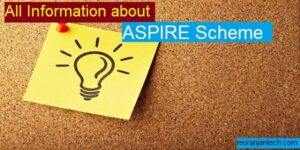 All Information about ASPIRE Scheme