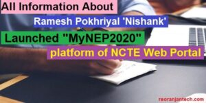 "All Information About Ramesh Pokhriyal 'Nishank' Launched ""MyNEP2020"" platform of NCTE Web Portal"