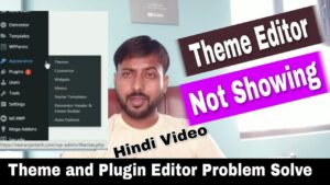 How To Enable Theme and Plugin Editor in Wordpress