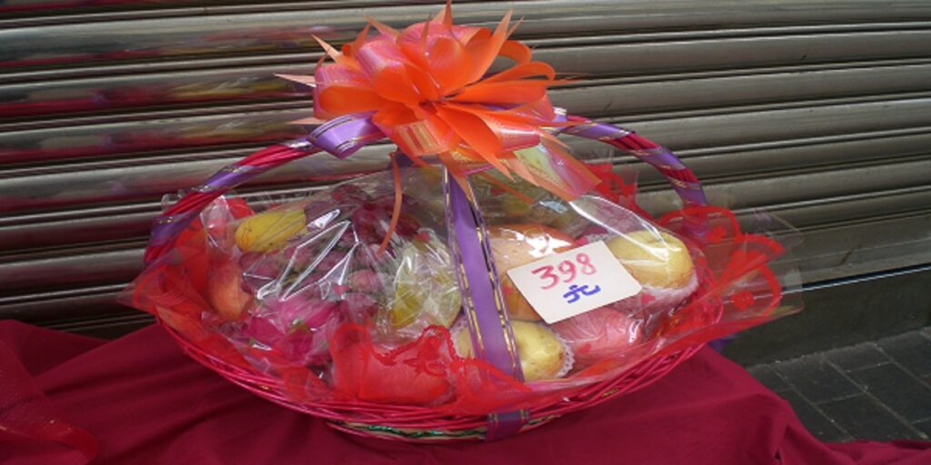 Create your Own Personalized Hamper