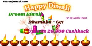 Droom Diwali Dhamaka - Get Upto Rs 20,000 Cashback