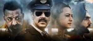 Bhuj Movie Download Telegram Link