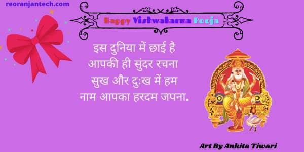 gayatri vishwakarma photos