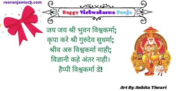 vishwakarma logo images