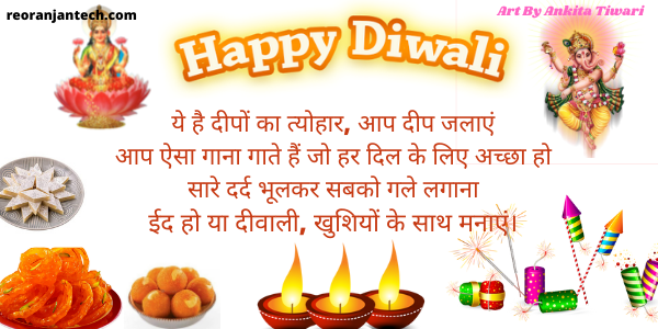 what are the 5 days of diwali 2021