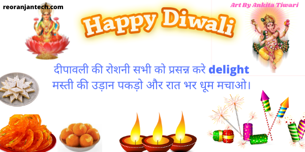 why does diwali last for 5 days