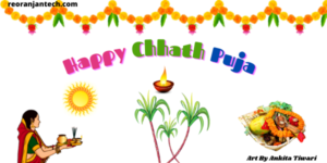 Happy Chhath Puja (1)