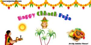 Happy Chhath Puja (2)